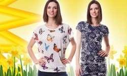 Kaip įsigyti tinkamo dydžio drabužius perkant internetu?